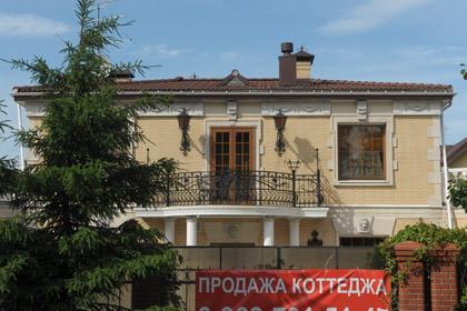 Самый дешевый дом на Рублевке стоит 7 млн руб.