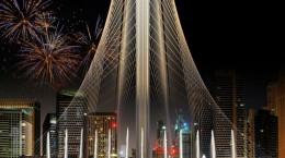 Башня от Сантьяго Калатравы