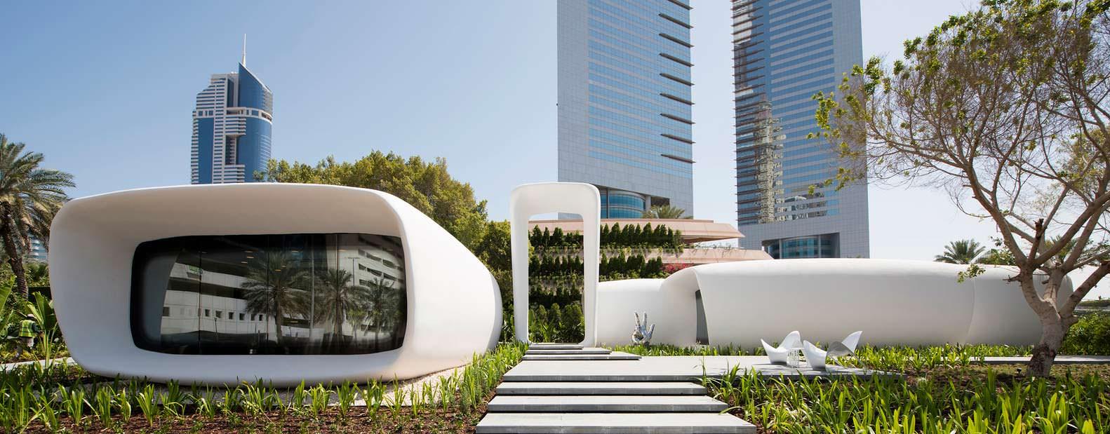 Офис будущего Dubai Future Foundation