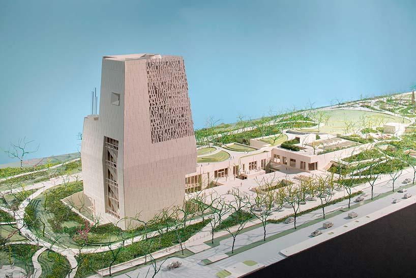 Музей Барака Обамы, 44-го президента США