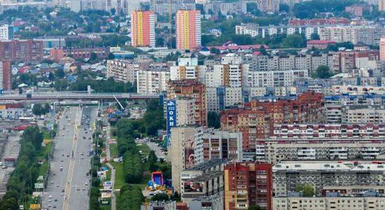Обзор рынка однокомнатных квартир Тюмени