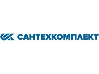 Холдинг «Сантехкомплект» предлагает низкие цены на сантехническое и инженерное оборудование