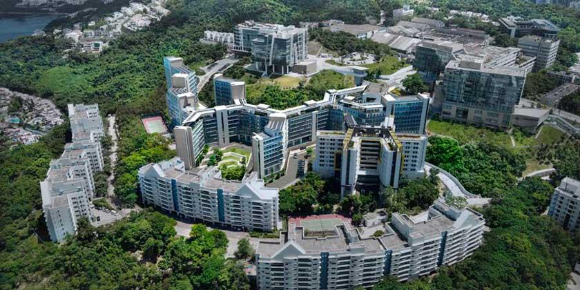 ZHA планирует студенческий кампус для университета в Гонконге