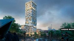 MAD Arkitekter построит деревянный небоскрёб в Берлине | фото
