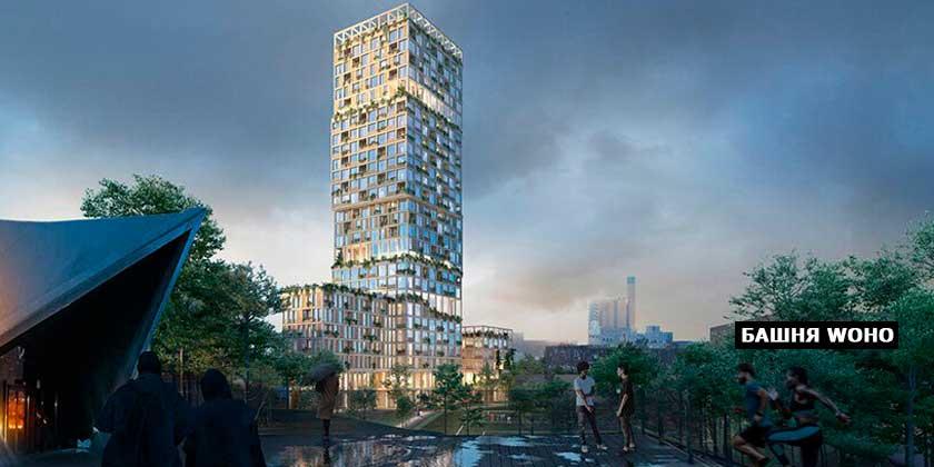 MAD Arkitekter построит деревянный небоскрёб в Берлине
