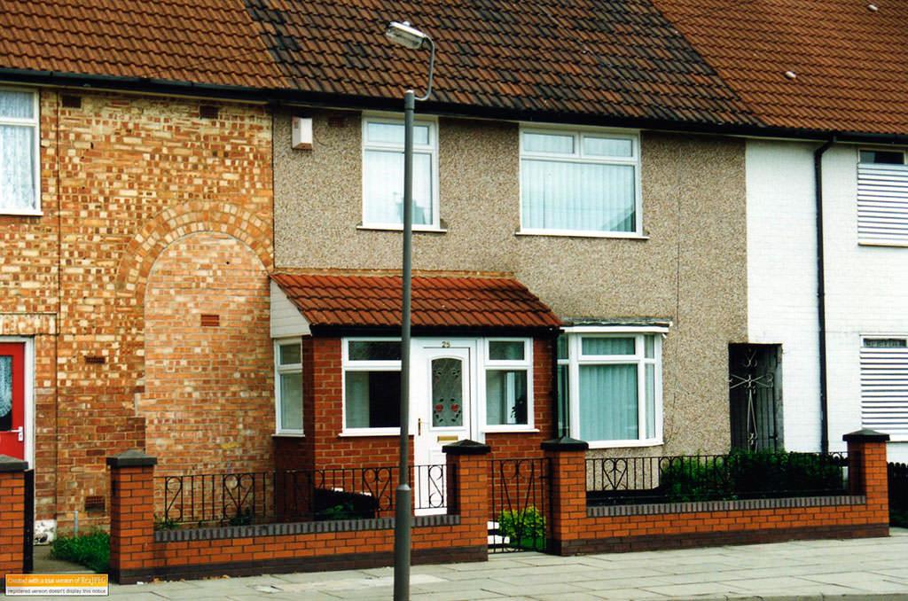 В Ливерпуле продаётся отчий дом Джорджа Харрисона
