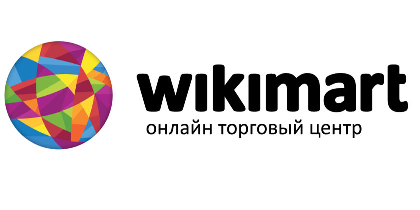 Викимарт — лидер рынка электронной коммерции России