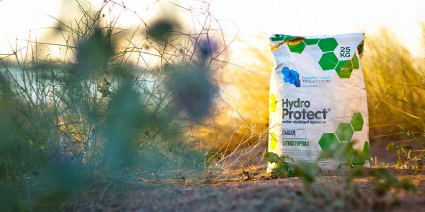 Битумная гидроизоляция Hydro Protect от ООО ТК «Глобал Трейд»