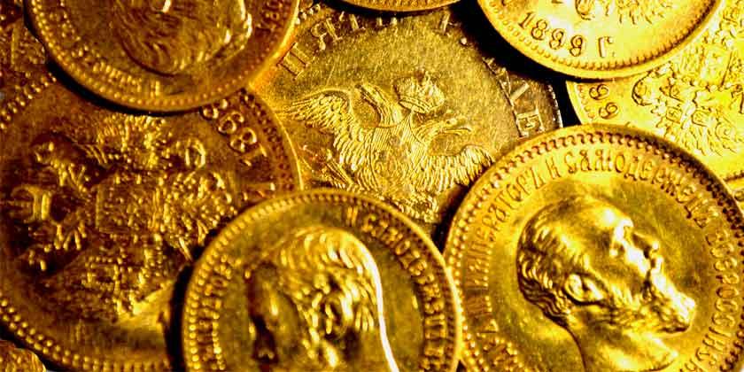 Царские золотые монеты как хорошая инвестиция
