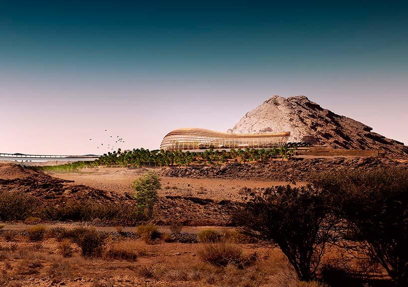Комплекс для сохранения ботанического разнообразия Омана