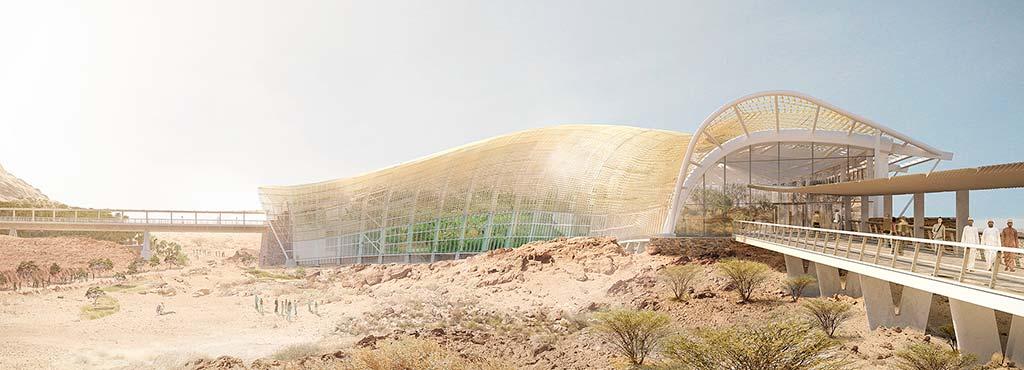 «Оманский ботанический сад», проект