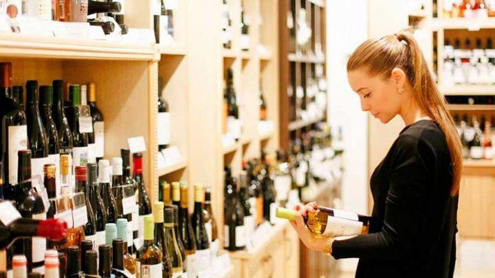 Как выбрать вино в магазине: подробный гайд